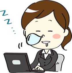 会社で眠い